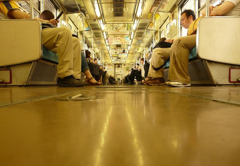 Tokyo Japan 2009
